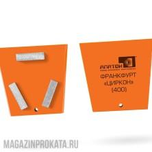 ФРАНКФУРТ АЛМАЗНЫЙ ЦИРКОН Z3/1600 (ДЛЯ GM)