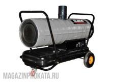 Аренда и прокат дизельной тепловой пушки с отводом выхлопных газов Elmos DH 353 (70 кВт)
