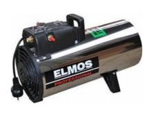 Аренда и прокат газовой тепловой пушки Elmos GH 29 (30 кВт)