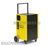 Аренда и прокат мобильного осушителя воздуха TROTEC TTK 655 S : Магазин Проката - аренда строительного оборудования и инструмента