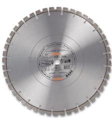 STIHL B5 350 Х 20. Круг алмазный STIHL B5 350 Х 20, бетон
