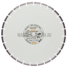 STIHL BA80 400 Х 20, бетон/асфальт. Круг алмазный STIHL BA80 400 Х 20, бетон/асфальт