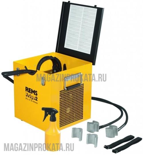 Электрический аппарат для заморозки труб REMS Фриго 2. Главное фото.