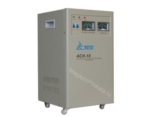 Стабилизатор напряжения TCC АСН-10 (10 кВт). Главное фото.