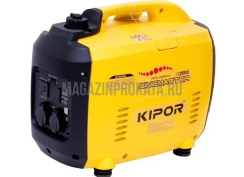 Бензиновый генератор Kipor IG 2600 (2.4 кВт) - Мобильный. Главное фото.