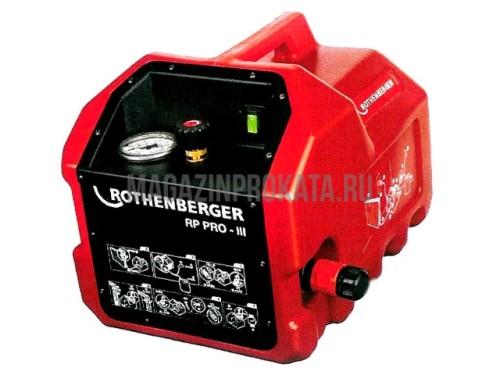 Опрессовочный насос электрический Rothenberger RP PRO-3. Главное фото.